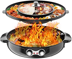 4.5L Removable Hot Pot with Grill, 2200W 16.5 ft Separable Shabu Hot Pot With Electric Indoor And Outdoor Korean BBQ Smokeless Grill Non-Stick Pan For Gatherings