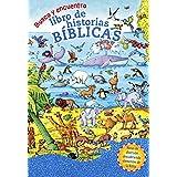 Busca y encuentra, libro de historias bíblicas (Spanish Edition)