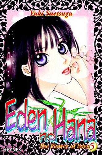 Flower of Eden 5 - Eden no Hana