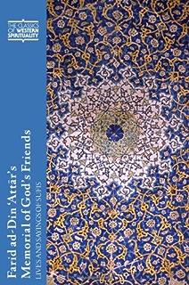 Umar Ibn Al-Farid Sufi Verse Saintly Life Classics of Western Spirituality