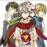 Drama CD (Shinnosuke Tachibana, Takahiro Mizushima, Takahiro Sakurai, Kosuke Toriumi, Et Al) - Akaya Akashiya Ayakashi No (BOOK) [Japan CD] ZMCZ-7834