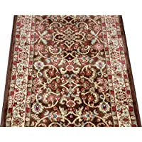 Dean Classic Keshan Chocolate Brown Custom Length Carpet Rug Runner - Purchase by the Linear Foot