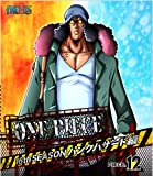 ONE PIECE ワンピース 16THシーズン パンクハザード編 piece.12[Blu-ray]
