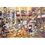 Amazon Com Disney Princess Sofia The First 46 Piece
