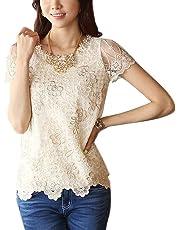 Pretty Show aiyou Blusas de la Mujer Elegante Encaje Volantes Slim Fit Shirt