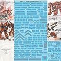 [簡単デカール、不要はさみやカッター] MSN-06S シナンジュ (メタリック) EZデカール 1/100 MG HG 用 デカール 水転写式 機動戦士ガンダムUCの商品画像