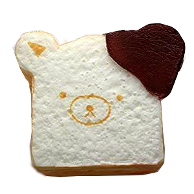 Squishy portachiavi fetta di pane