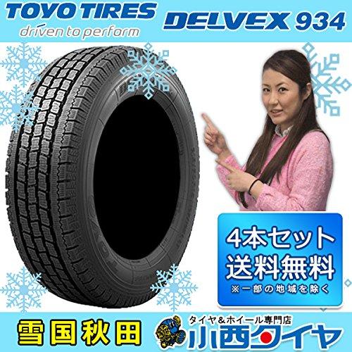 新品4本セット スタッドレスタイヤ バントラック 145R12 8PR トーヨー デルベックス 934 12インチ B01IN7Q3SY