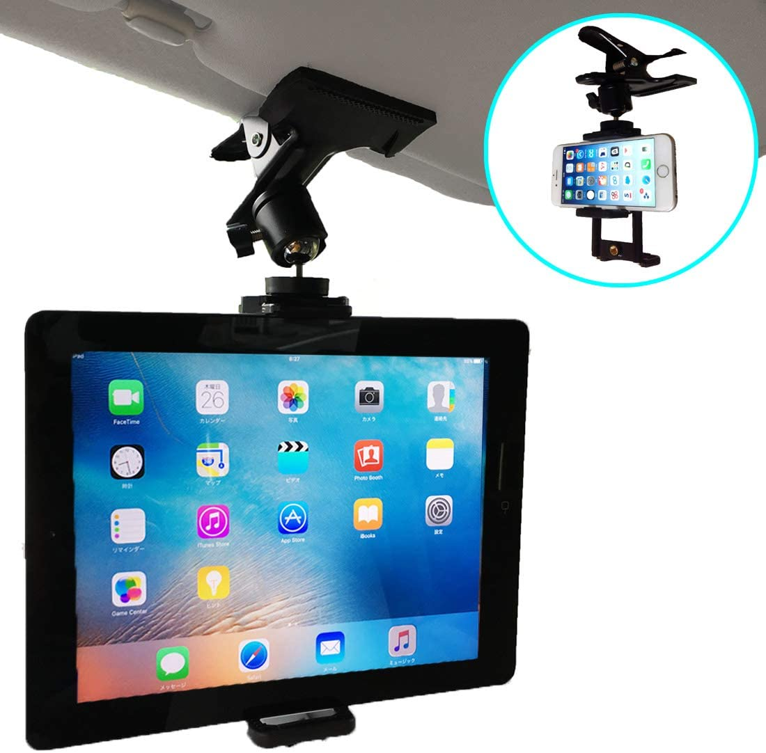 Nanmara Car Mount for iPad Tablet & Smartphone Clip Holder for Sun Visor