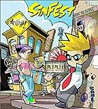 Sinfest, Tatsuya Ishida, 0972466304
