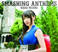 SMASHING ANTHEMS【初回限定盤】(DVD付)