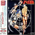 Space Cobra [Complete Edition] [Import USA]