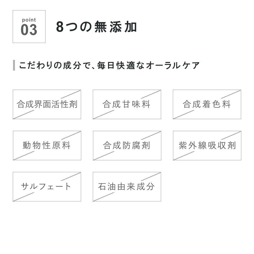 SALE価格!【2本セット】ボタニカルマウスウォッシュ ローズアロマ・ミント