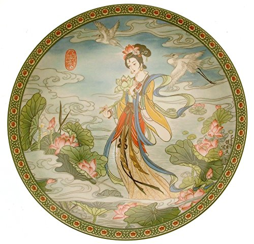 The Lotus Goddess The Flower Goddesses of China Zhao Hui Min HJ174