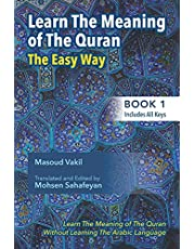 Learning The Meaning of The Quran The Easy Way (Book 1): New Approach to Learning The Meaning of The Quran Without Having to Learn The Arabic Language