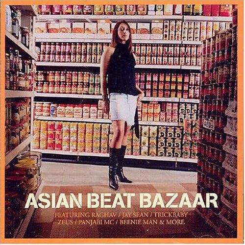 asian-beat-bazaar