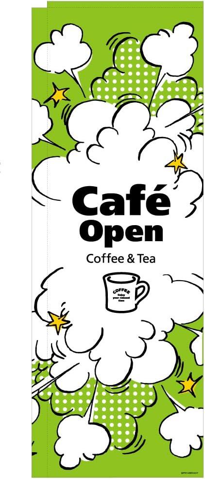 デザインのぼりショップ のぼり旗 2本セット Cafe Open_吹き出し調(黄緑) 専用ポール付 レギュラーサイズ(600×1800) PAC245F