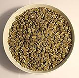 Celebes Kalossi (Sulawesi) Toraja, Sapan Minanga, Grade 1 - Green (Raw) Coffee Beans (1 Pound)
