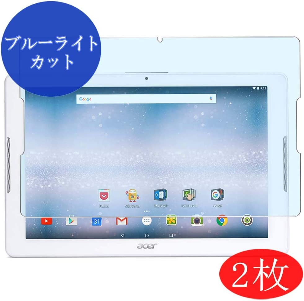 """【2 Pack】 Synvy Anti Blue Light Screen Protector for Acer Iconia One 10 B3-A30 11.6"""" Anti Glare Screen Film Protective Protectors [Not Tempered Glass]"""