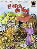 img - for El Arca de Noe / Noah's 2-By-2 Adventure (Arch Book) (Spanish Edition) book / textbook / text book