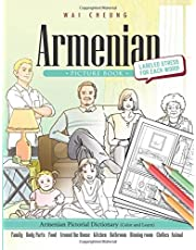 Armenian Picture Book: Armenian Pictorial Dictionary (Color and Learn)