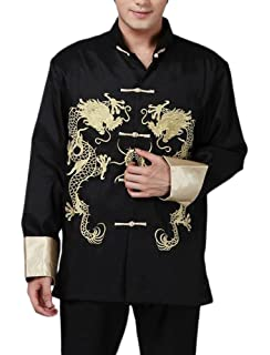 582974d2eaf08 Amazon.com  Jtc Tai Chi Top Royal Kung Fu Jacket for Men Chinese ...