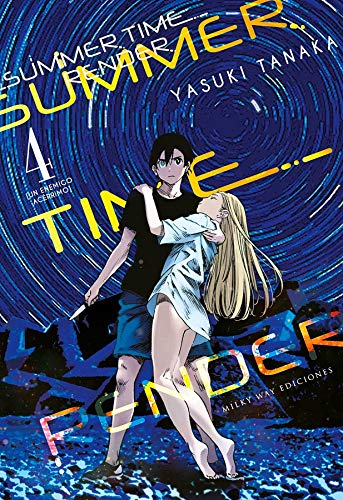 Summer Time Render, Vol. 4 por Yasuki Tanaka