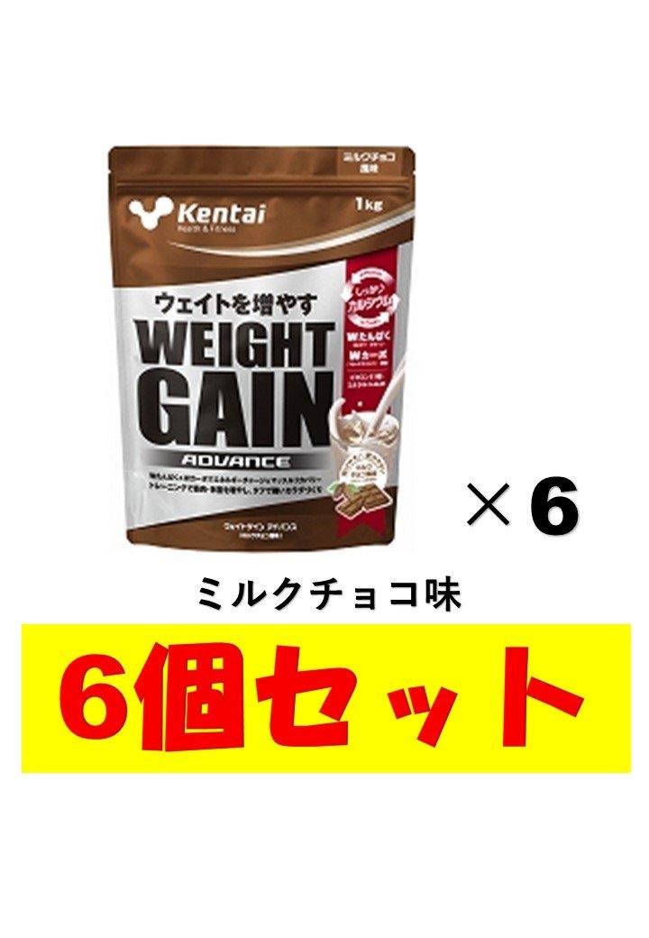 kentai 健康体力研究所 ウエイトゲイン アドバンス ミルクチョコ風味 K3220 1kg 6個セット B079BQYS1M
