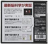 Touhokudai Gaku Mirai Kagakugijutsu Kyoudoukenkyuu Center: Kahashima Ryuuta Kyouju no Nou o Kitaeru Otona DS Training [Japan Import]