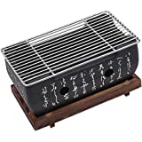 Japanese Style BBQ Grill, Mini Portable Barbecue Stove Japanese Food Charcoal Stove with Wire Mesh Grill and Base, for Yakini