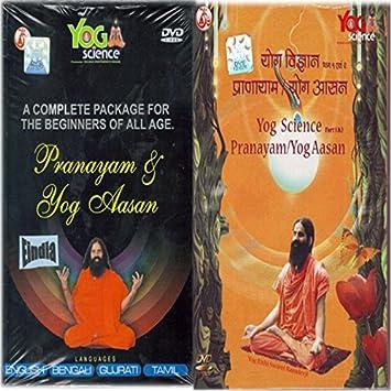Set of 2 SWAMI RAMDEV JI MAHARAJ DVDs -
