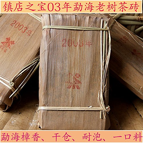 Aseus The Pu'er Tea made the gold brick tea bud old brick tea Town store treasure Zhang Xiang - old 1000 grams by Aseus-Ltd