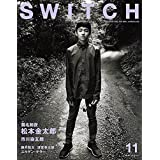 SWITCH 2017年Vol.35 No.11 小さい表紙画像