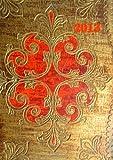 Tagebuch Kalender 2013 - Orient: Genug Platz für dein Leben - DIN A4 , 1 Tag pro 1 Seite (German Edition)