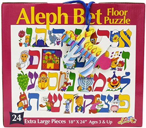 Aleph Bet Puzzle, 24 Extra Large Pieces Floor Hebrew Alef Bais Puzzle