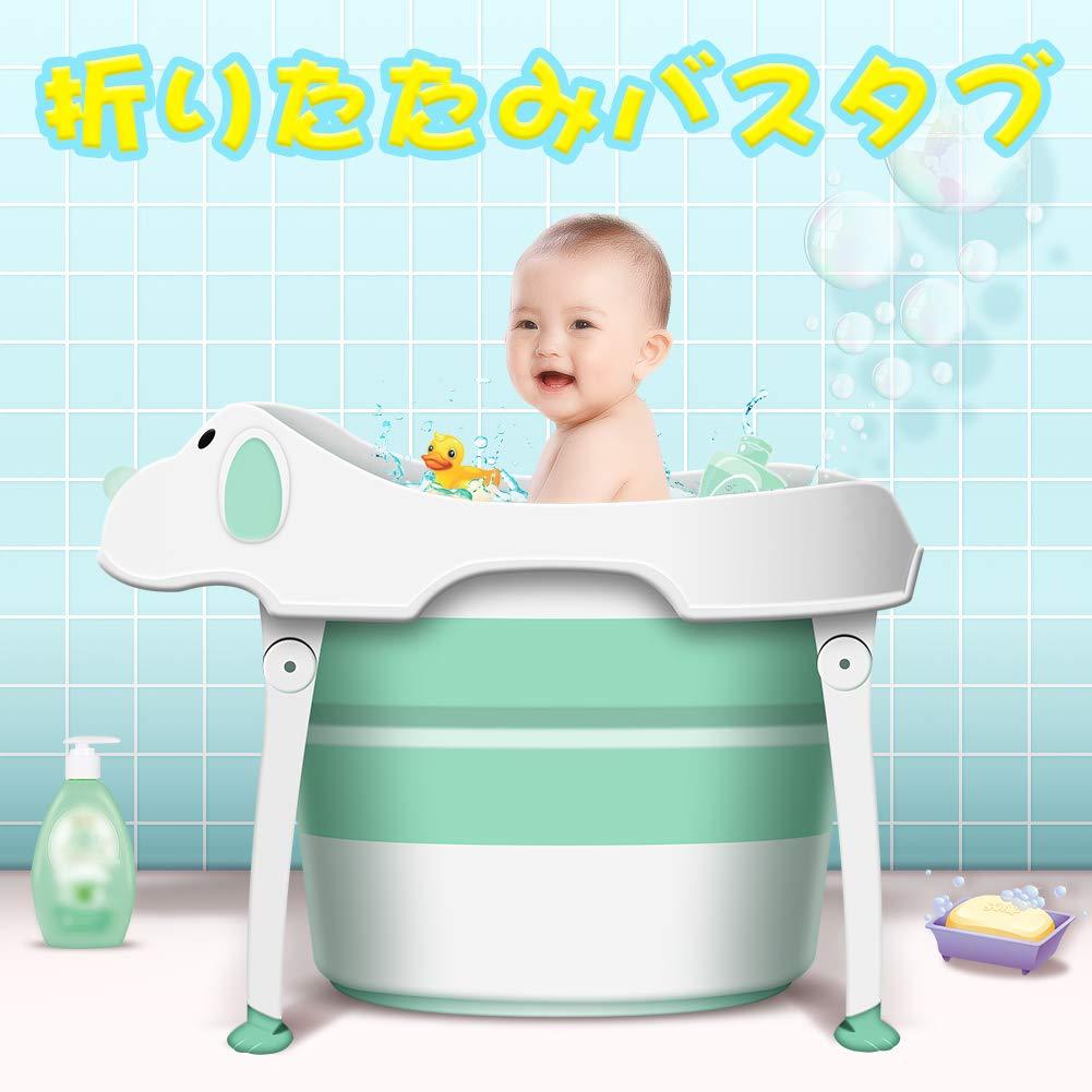 ベビー (グリーン) ビニールプール 折りたたみバスタブ 児童バスタブ ベビー湯おけ 折畳み浴槽 6ヶ月-10歳 ダブルサイズ 赤ちゃん用 簡易浴槽 バスタブ 子ども エアー浴槽 お風呂の浴槽