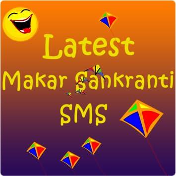Amazon makar sankranti greetings sms appstore for android makar sankranti greetings sms m4hsunfo