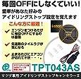 マツダ車用アイドリングストップキャンセラーII(CX-3、CX-5、アクセラ、アテンザ、デミオ:H28/7~対応) TPT043AS