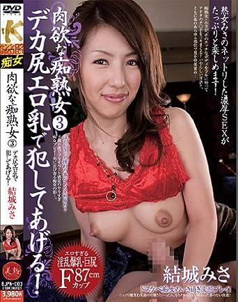 Ιαπωνία milf σεξ ταινία λεσβιακό λουρί για γυναικείος οργασμός