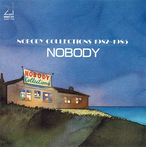 NOBODY COLLECTIONS 1982~1985