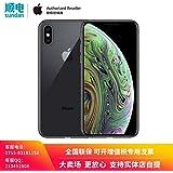 Apple 苹果 iPhone Xs 256GB 深空灰色 移动联通电信4G手机 套装版含壳膜(限一套) 官方授权 全新国行 顺丰发货 含税带票