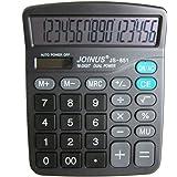 16桁 電卓 卓上 計算器 ソーラー電卓 1000兆まで表示可能 JS-851