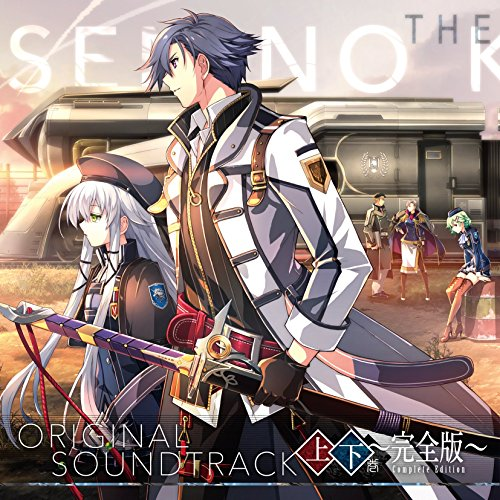 Price comparison product image The Legend of Heroes: Trails of Cold Steel 3 Game Original Soundtrack Complete Edition
