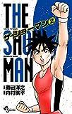 THE SHOWMAN (2) (少年サンデーコミックス)