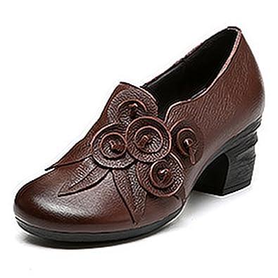 Escarpins style mocassins en cuir Marron agaun4gd