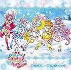 『映画トロピカル~ジュ! プリキュア 雪のプリンセスと奇跡の指輪! 』オリジナル・サウンドトラック(特典なし)