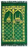 DollsofIndia Green Velvet Islamic Namaz Mat - 48 x 28 inches (RI67)