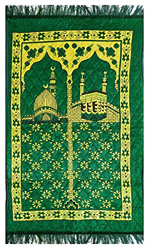 DollsofIndia Green Velvet Islamic Namaz Mat - 48 x 28 inches (RI67) by DollsofIndia