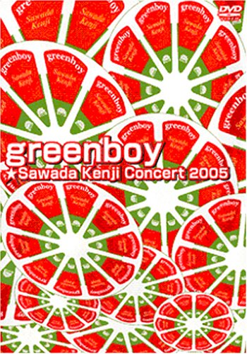 沢田研二/greenboyの商品画像