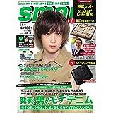 smart スマート 2018年4月号 エクストララージ ラウンドジップ型レザー財布